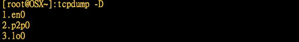 snip20161023_1